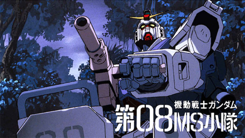 Gundam 08ms shoutai