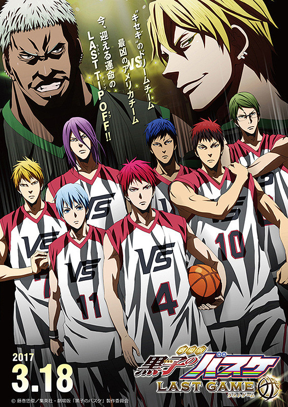 last gamekurokos basketball the movie last 2e0f3840a7e68a69 voltagebd Image collections