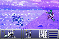 259920 20final20fantasy20vi20advance20 j 20 3roms.com  46 thumbnail2