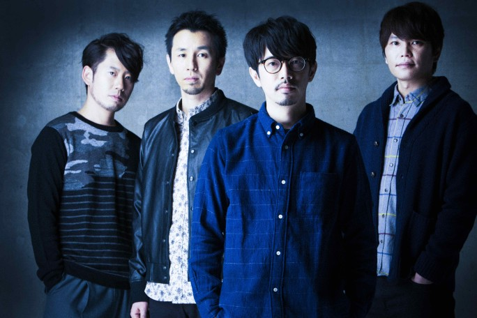 Asian kung fu generation 2015 e1421428495585