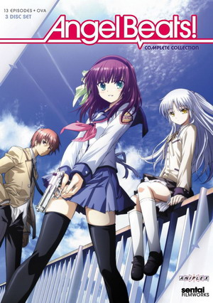 Eye catch angel beats  dvd complete collection cover