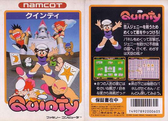 Game freak quinty