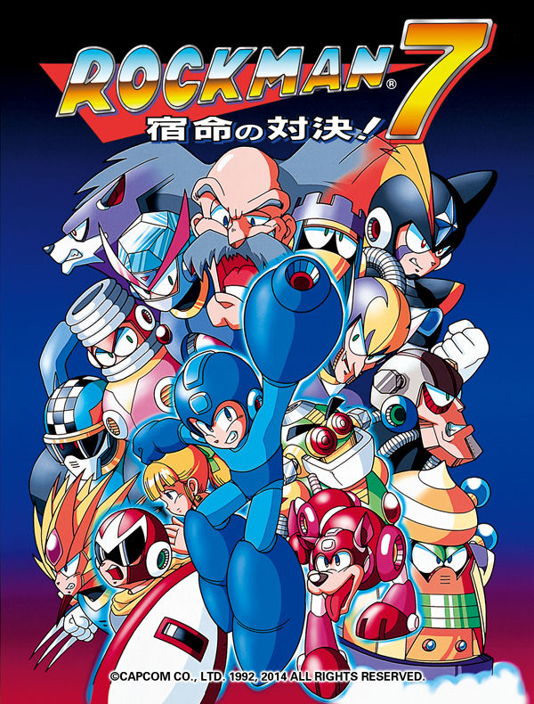 Eye catch rockman7
