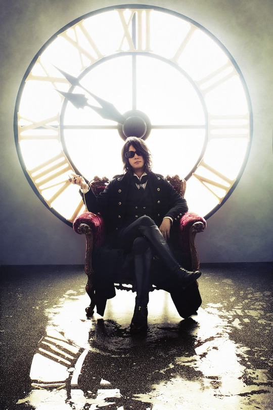 Eye catch profile