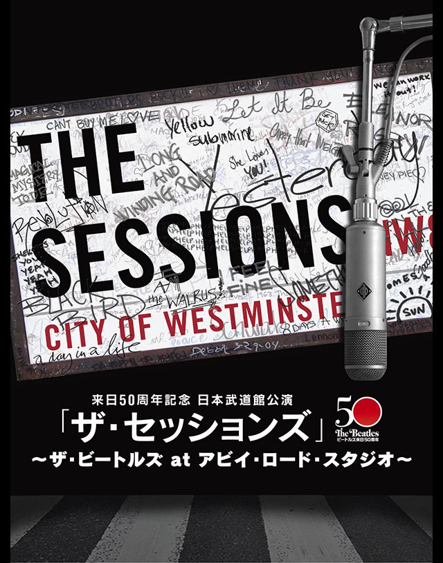 Beatles sessions logo