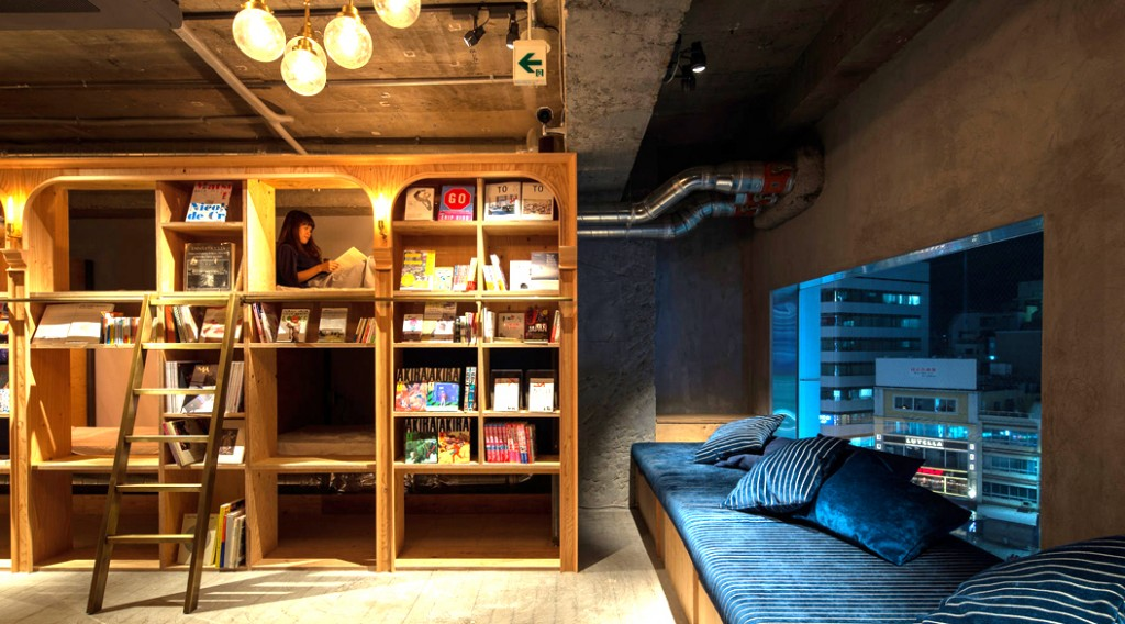 20151027 book and bed tokyo 00i 1024x568