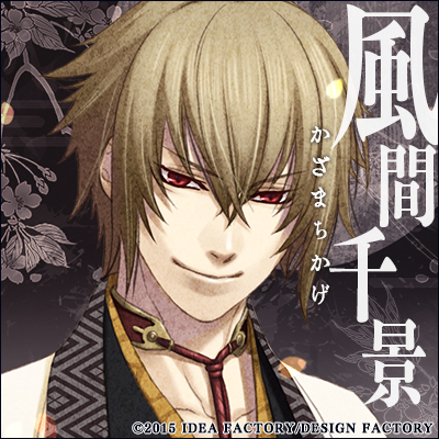 Eye catch icon kazama