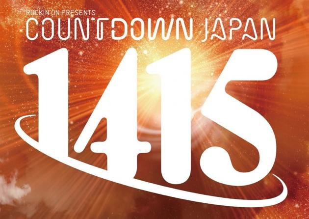 Th count down japan 1415