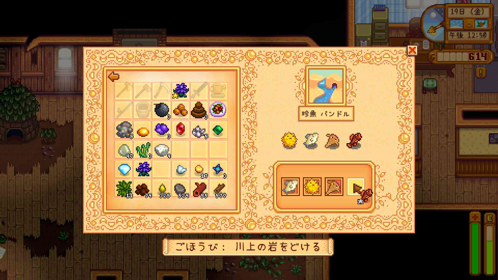 Stardewmoddingapi 2017 05 24 22 53 49 428
