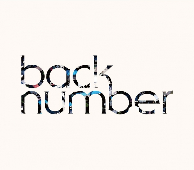 Back number love story shokai as