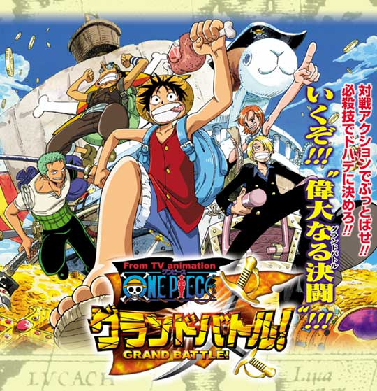 ONE PIECE(ワンピース)の人気...