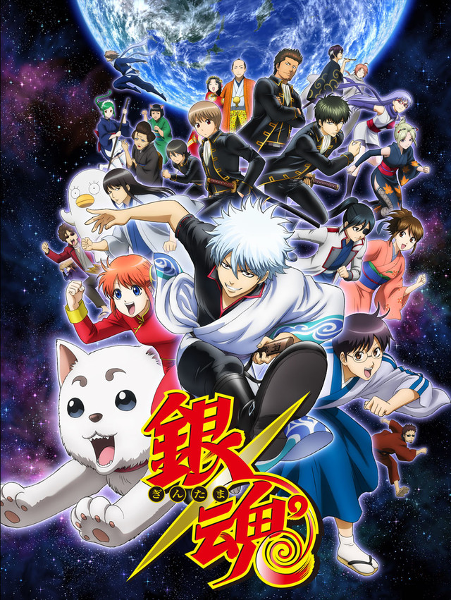 Eye catch news xlarge gintama visual
