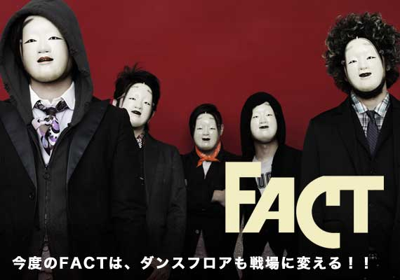 Fact interview top
