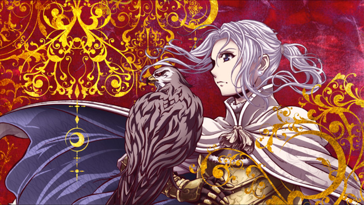 Eye catch news header arslan 0711 1
