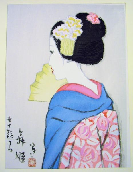 Yumeji takehisa 10 aspects of women maihime dancer 00039988 070106 f06