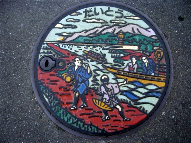 Japanese manhole cover art 20 640