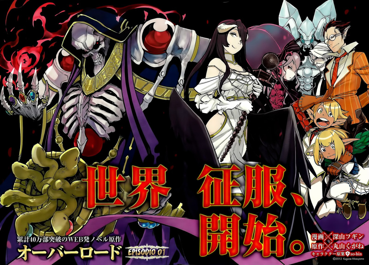 Overlord haclaoyeunhan light novel