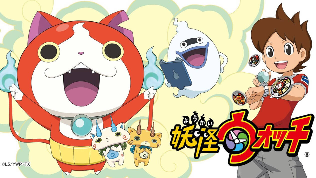 Yokai watch 4