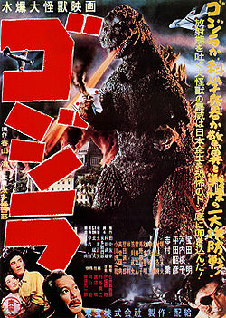 250px gojira 1954 japanese poster